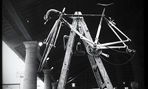 bici maika