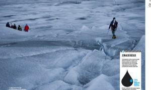 Pulsando sobre la imagen se accede a la web creada por el diario argentino Clarín sobre el viaje Ártico.